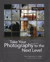 Take-Your-Photography-to-the-Next-Level